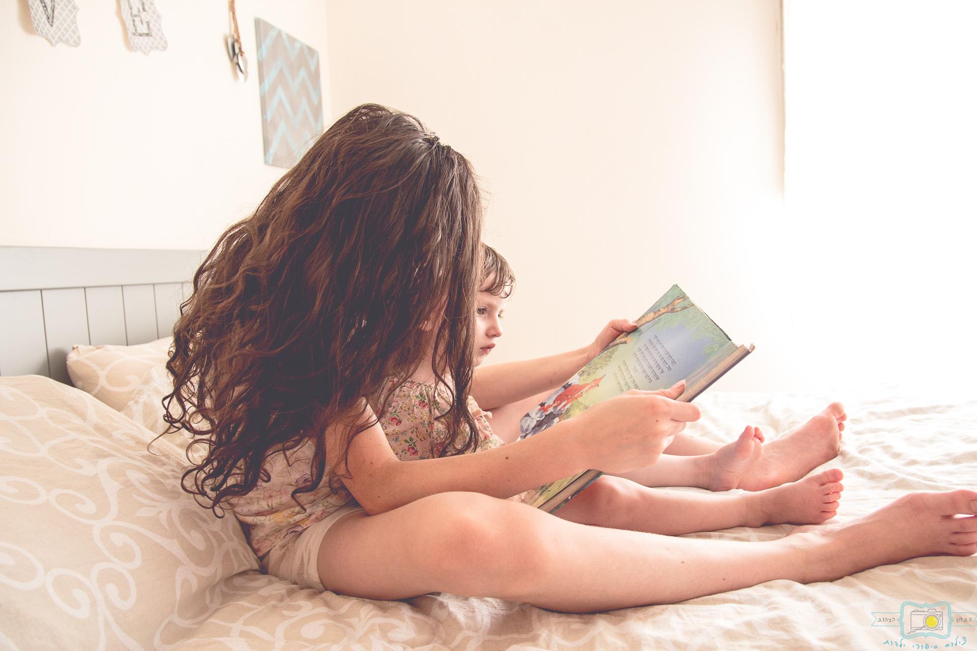 ג'ני פפרמן צלמת הריון, נשיות, בוק בת מצווה ותדמית IMG_9881 צילום ילדים בבית- על  צילומי לייף סטייל שמעתם?