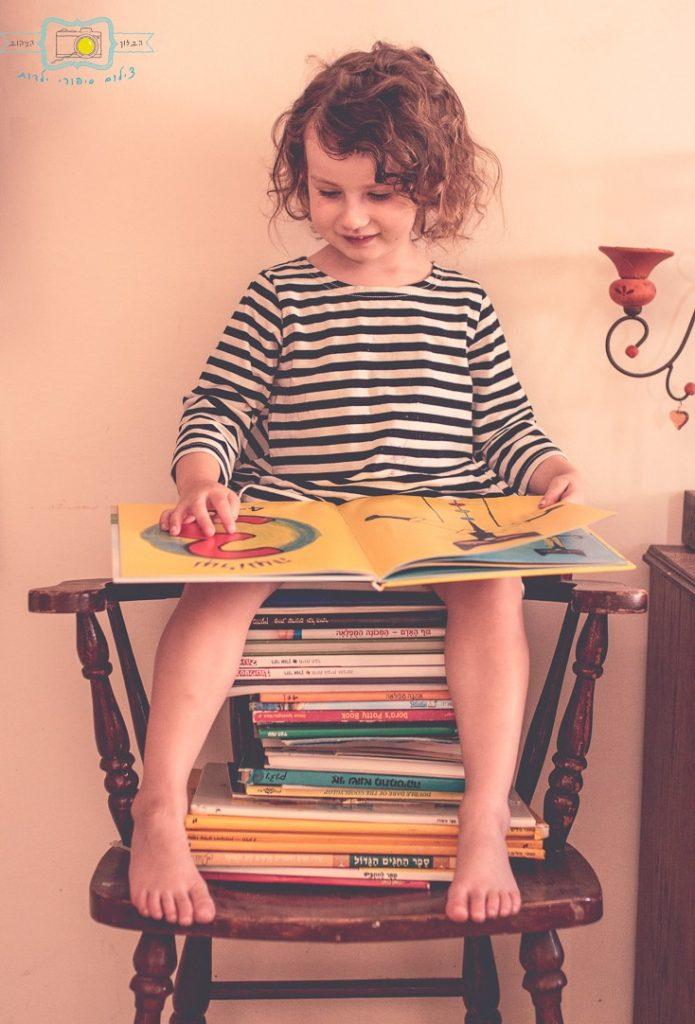 הבלון הצהוב- סטודיו לצילום ועיצוב גרפי IMG_0019-Edit-695x1024 צילום ילדים בבית- ספרים