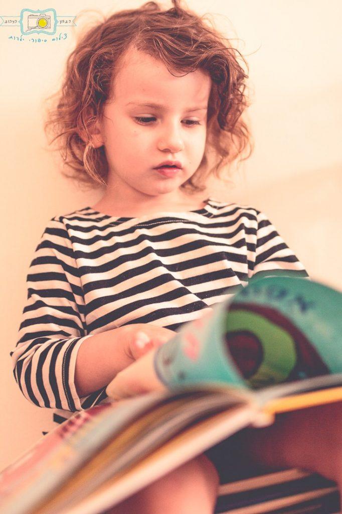 הבלון הצהוב- סטודיו לצילום ועיצוב גרפי IMG_0029-Edit-682x1024 צילום ילדים בבית- ספרים