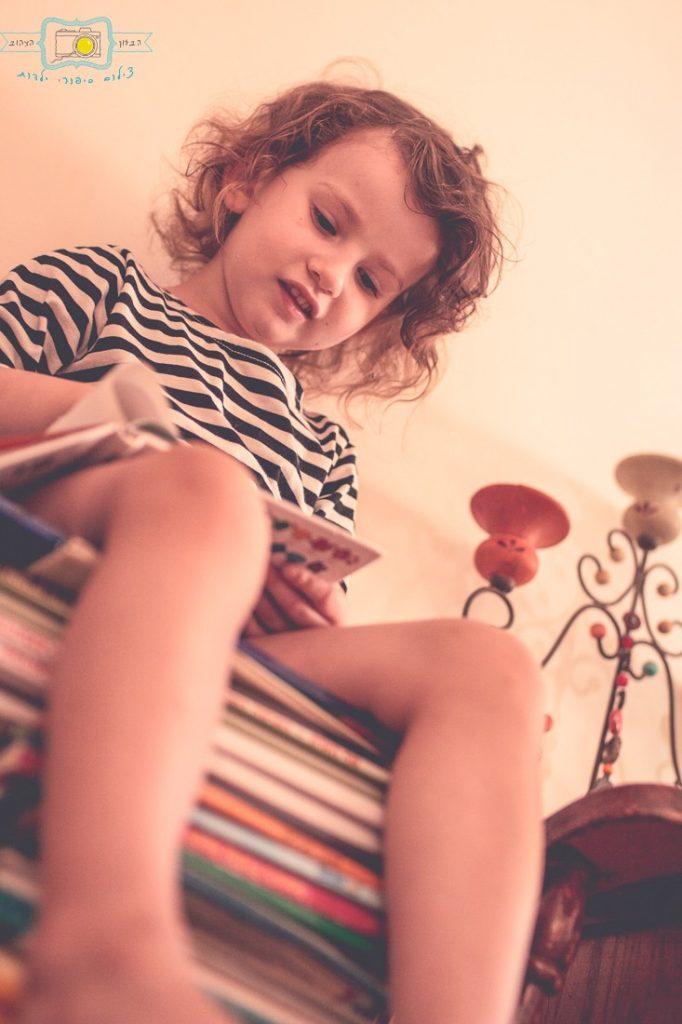 הבלון הצהוב- סטודיו לצילום ועיצוב גרפי IMG_0036-Edit-682x1024 צילום ילדים בבית- ספרים