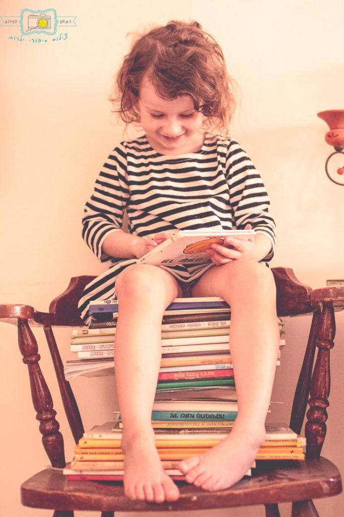 הבלון הצהוב- סטודיו לצילום ועיצוב גרפי IMG_0040-Edit-682x1024 צילום ילדים בבית- ספרים
