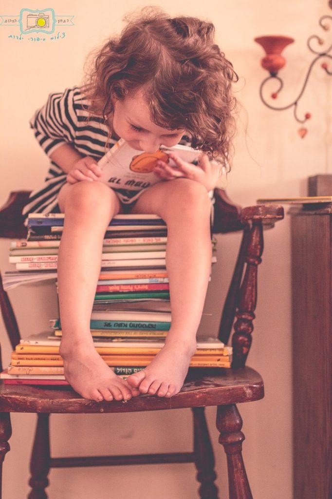 הבלון הצהוב- סטודיו לצילום ועיצוב גרפי IMG_0043-Edit-682x1024 צילום ילדים בבית- ספרים