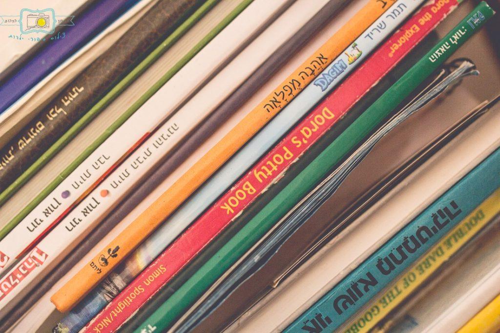 הבלון הצהוב- סטודיו לצילום ועיצוב גרפי IMG_0046-1024x682 צילום ילדים בבית- ספרים