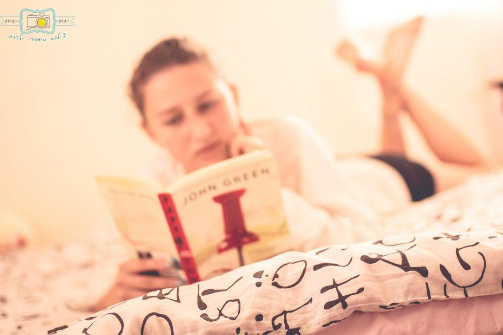 הבלון הצהוב- סטודיו לצילום ועיצוב גרפי IMG_0071-Edit-1024x682 צילום ילדים בבית- ספרים