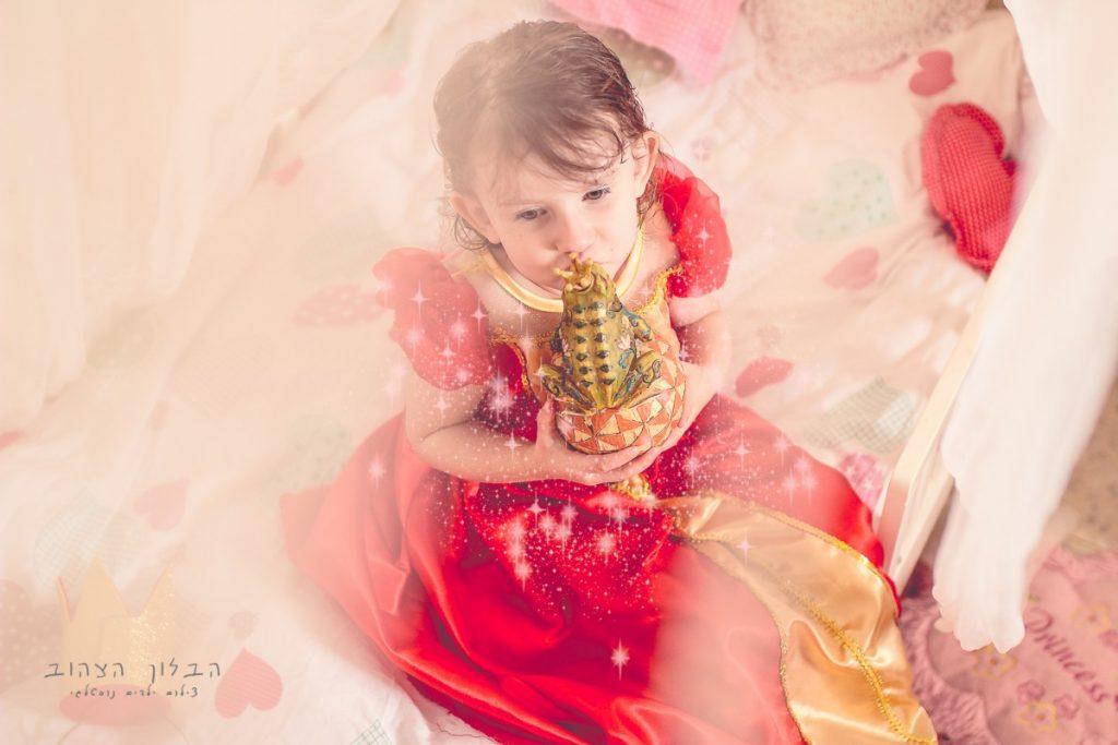 """הבלון הצהוב- סטודיו לצילום ועיצוב גרפי IMG_0166-Edit-1024x683 צילום בעקבות אגדה- """"הנסיך צפרדע"""" צילום ילדים בטבע, צלמת ילדים בדרום"""