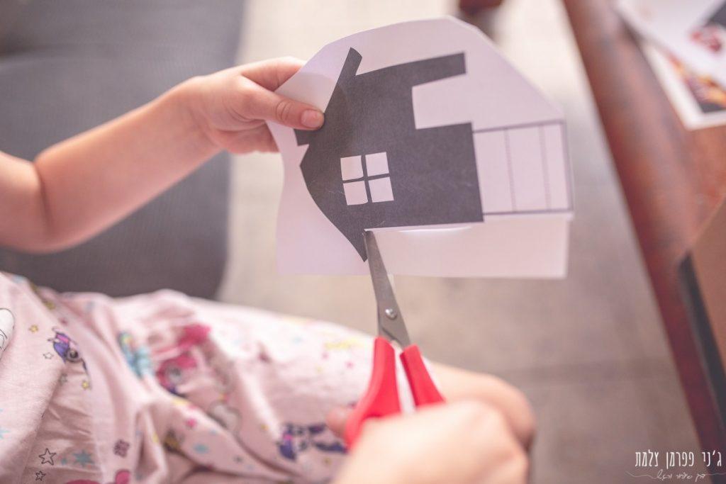 הבלון הצהוב- סטודיו לצילום ועיצוב גרפי IMG_0012-1024x683 על אור וצל וילדה אחת באמצע- יצירת זיכרונות ילדות