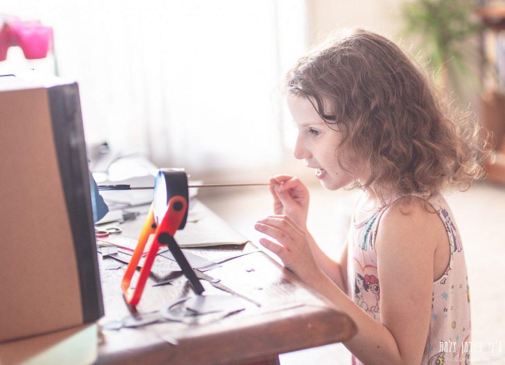 הבלון הצהוב- סטודיו לצילום ועיצוב גרפי IMG_0052-1024x741 על אור וצל וילדה אחת באמצע- יצירת זיכרונות ילדות