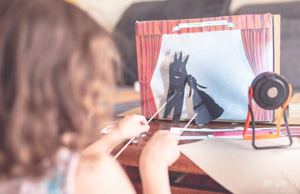 הבלון הצהוב- סטודיו לצילום ועיצוב גרפי IMG_0066-1024x664 על אור וצל וילדה אחת באמצע- יצירת זיכרונות ילדות