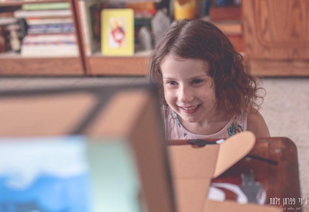 הבלון הצהוב- סטודיו לצילום ועיצוב גרפי IMG_0093-1024x702 על אור וצל וילדה אחת באמצע- יצירת זיכרונות ילדות
