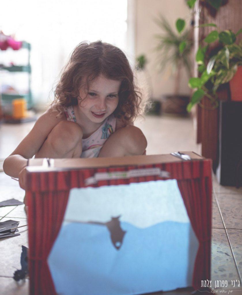 הבלון הצהוב- סטודיו לצילום ועיצוב גרפי IMG_0101-840x1024 על אור וצל וילדה אחת באמצע- יצירת זיכרונות ילדות