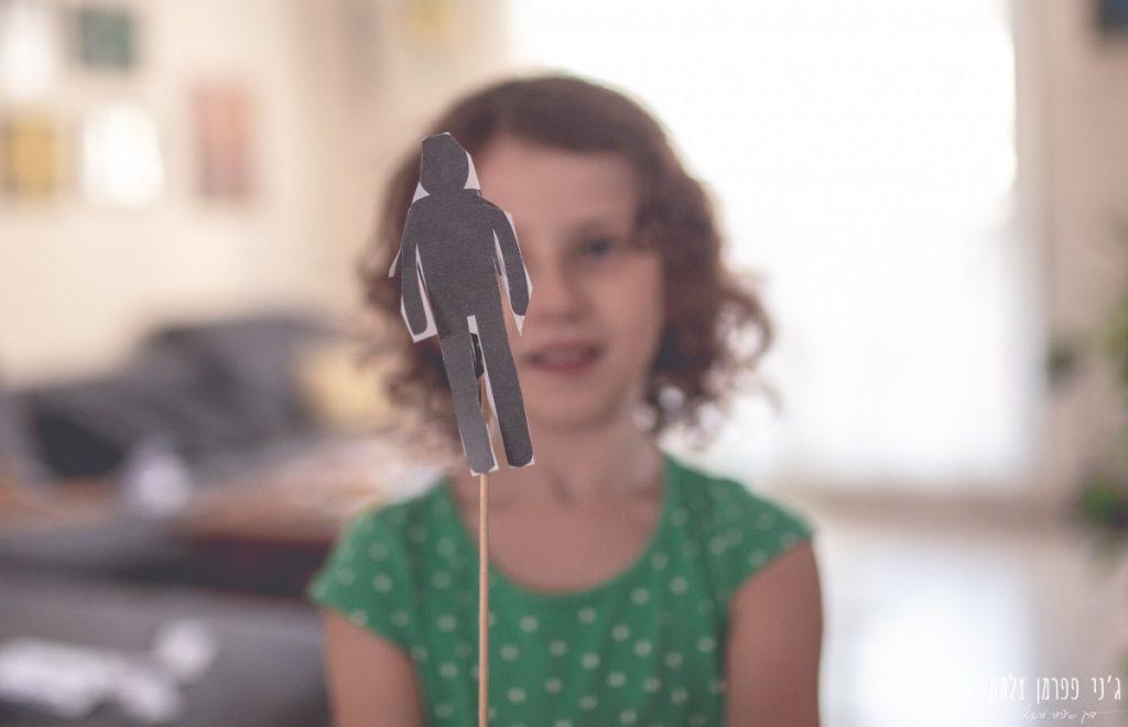 הבלון הצהוב- סטודיו לצילום ועיצוב גרפי IMG_0116-1024x660 על אור וצל וילדה אחת באמצע- יצירת זיכרונות ילדות