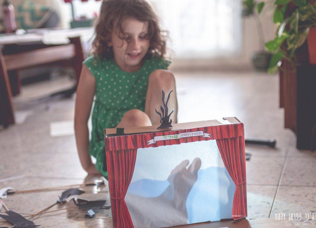 הבלון הצהוב- סטודיו לצילום ועיצוב גרפי IMG_0128-1024x739 על אור וצל וילדה אחת באמצע- יצירת זיכרונות ילדות