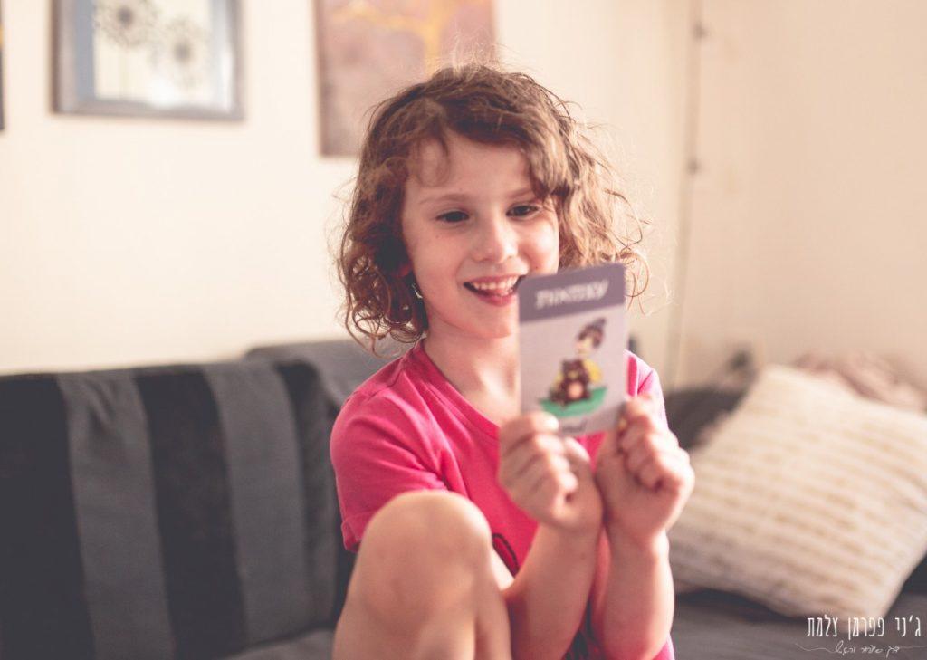 ג'ני פפרמן צלמת הריון, נשיות, בוק בת מצווה ותדמית IMG_0516-1024x729 צעדים קטנים לערכים גדולים- משחק קלפים מעולה!!!