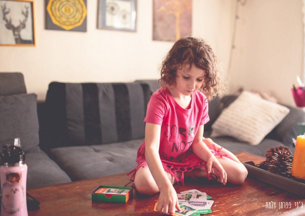 ג'ני פפרמן צלמת הריון, נשיות, בוק בת מצווה ותדמית IMG_0519-1024x727 צעדים קטנים לערכים גדולים- משחק קלפים מעולה!!!