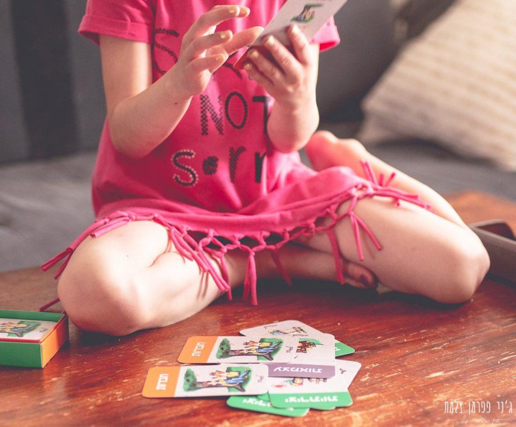 ג'ני פפרמן צלמת הריון, נשיות, בוק בת מצווה ותדמית IMG_0520-1024x846 צעדים קטנים לערכים גדולים- משחק קלפים מעולה!!!