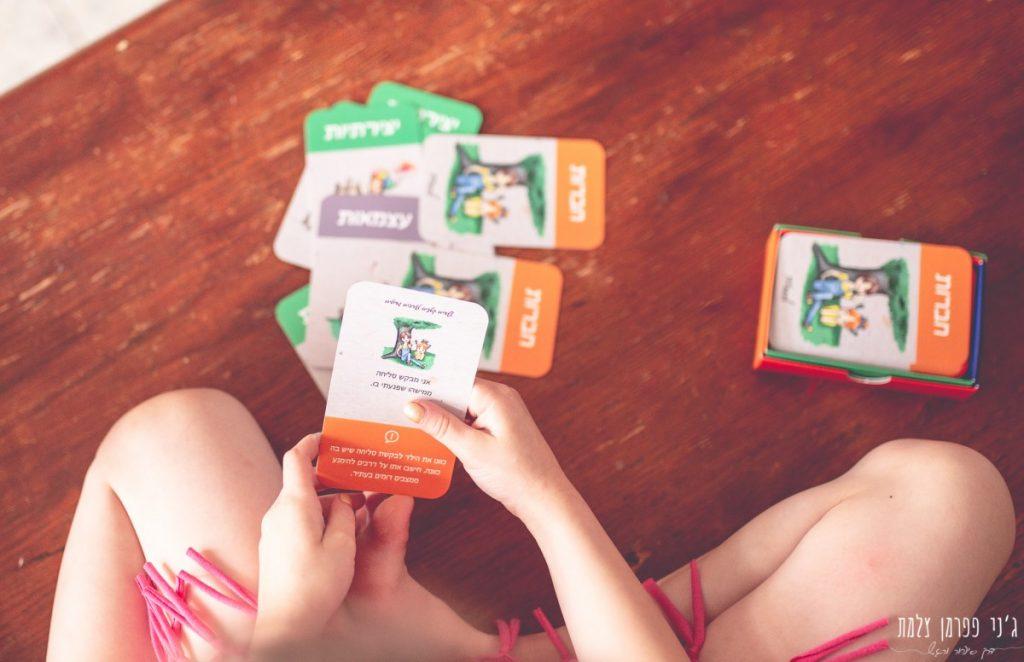 ג'ני פפרמן צלמת הריון, נשיות, בוק בת מצווה ותדמית IMG_0523-1024x662 צעדים קטנים לערכים גדולים- משחק קלפים מעולה!!!